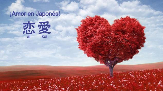 Cómo Se Dice Amor En Japonés Jcsakura